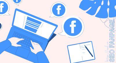 dich-vu-seo-fanpage-facebook-tai-nef-digital